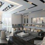 Contemporary Cutaways Make Ceiling Feature All Its Own But